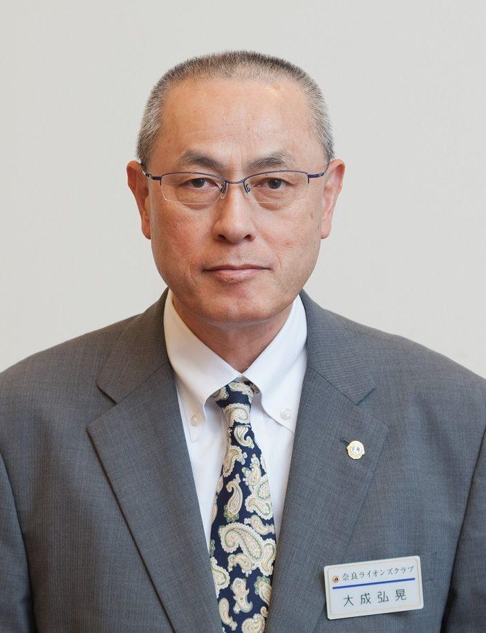 L.大成弘晃